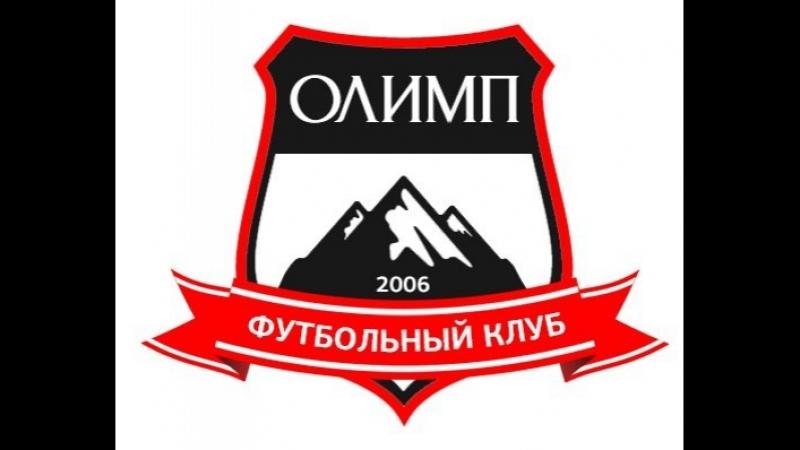 АНО Футбольный клуб