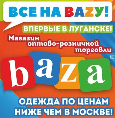 Мега Луганск