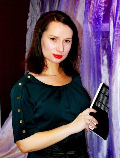 Катерина Серова
