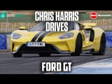 Крис Харрис - Ford GT (Chris Harris Drives - Top Gear) [BMIRussian]