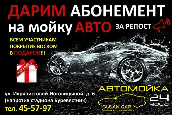 Фото №456239151 со страницы Юрия Долотова