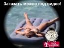 Монокуляр Bushnell и часы в Подарок 2