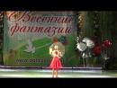Весенние фантазии 18.03.18 Моргунова Анастасия Лауреат 3 степени