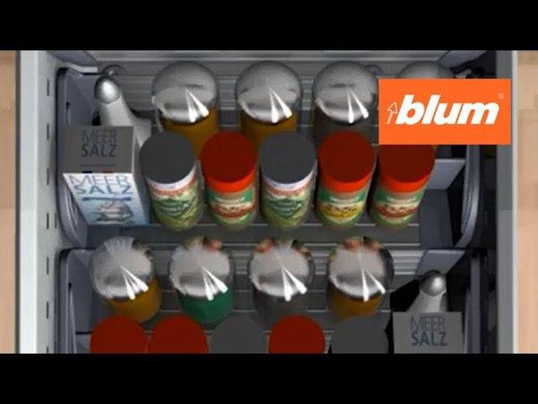 Держатель для специй фирмы Blum