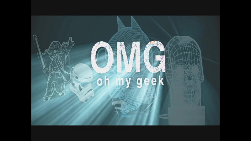 Второй выпуск влога OMG (Oh My Geek)