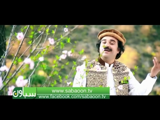 Gul Panra And Hashmat Sahar - Da Wale Wale Pashto New Attan Video Song 2016_HD.mp4