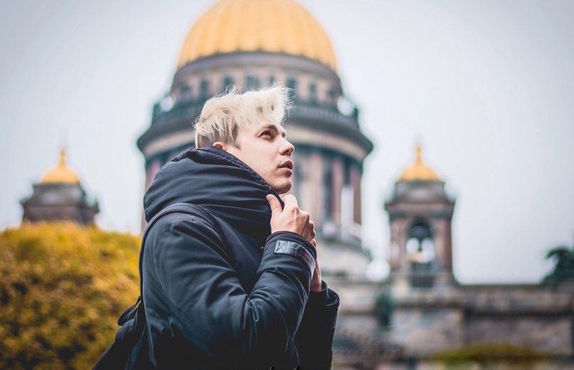 Алексей Мисюров | Санкт-Петербург
