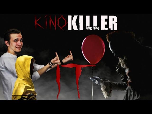 Обзор фильма Оно (Главная клоунада 2017-го года) - KinoKiller » Freewka.com - Смотреть онлайн в хорощем качестве