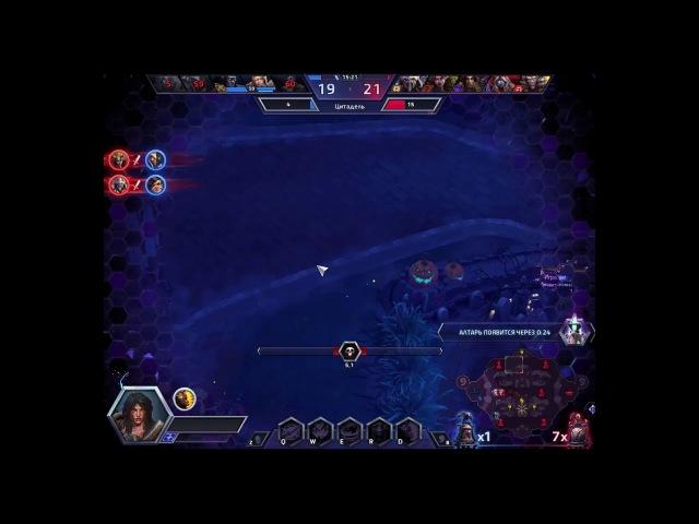 играем Heroes of the Storm для новеньких игроков