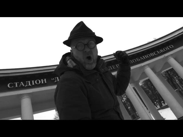 Орест Лютий - ТАТУ У ТАТА Є НА ГРУДИ (прем'єра кліпу, 2018)