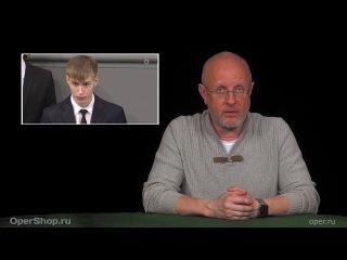 Goblin News 32: стрельба в Москва-сити, Десятиченко, Райкин против Минкульта