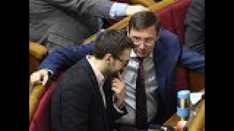 Лещенко нарешті знайшов Луценко на своєму робочому місці