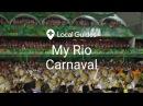 Как разобраться в бразильских Карнавалах часть 1 - Мой Рио, 4 серия