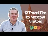 12 Travel Tips to Moscow Visitors Puzzle English