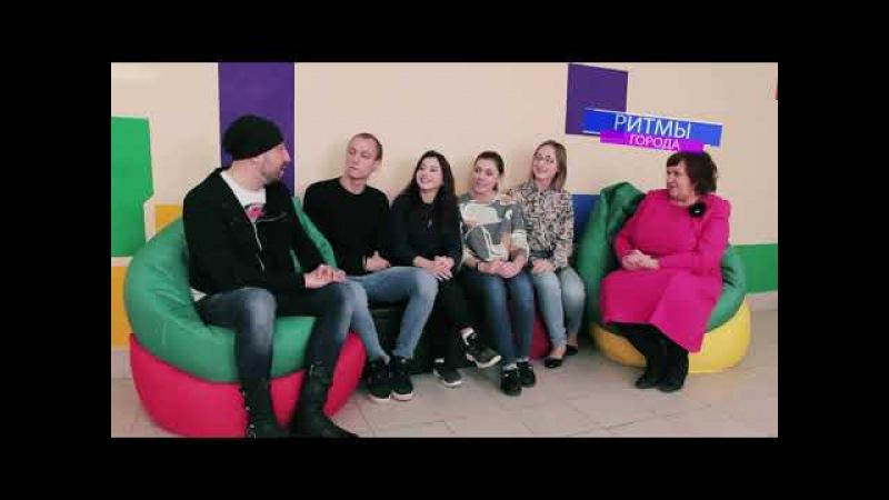 Ритмы города с Сергеем Тюпаевым Выпуск 28 января 2018 года