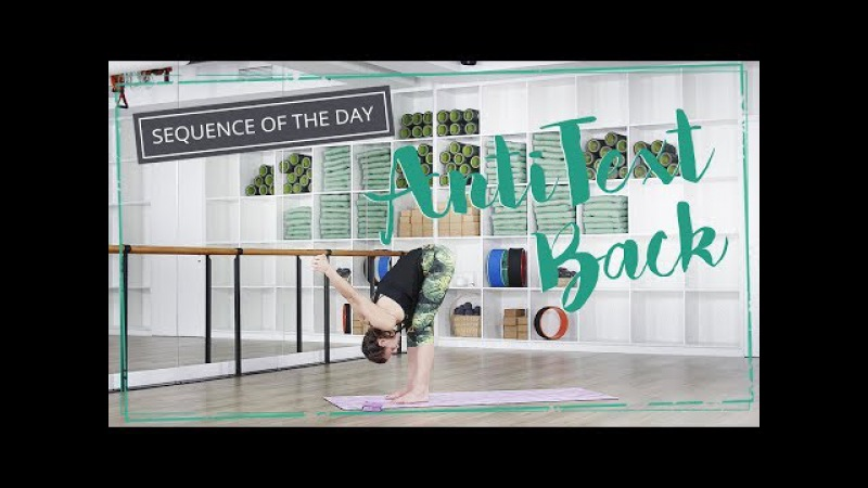 AntiText back - Yoga Sequence of the Day | YOGABODY®