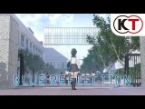 PS4 - Blue Reflection (Blue Reflection Sword of the Girl Who Dances in Illusions)