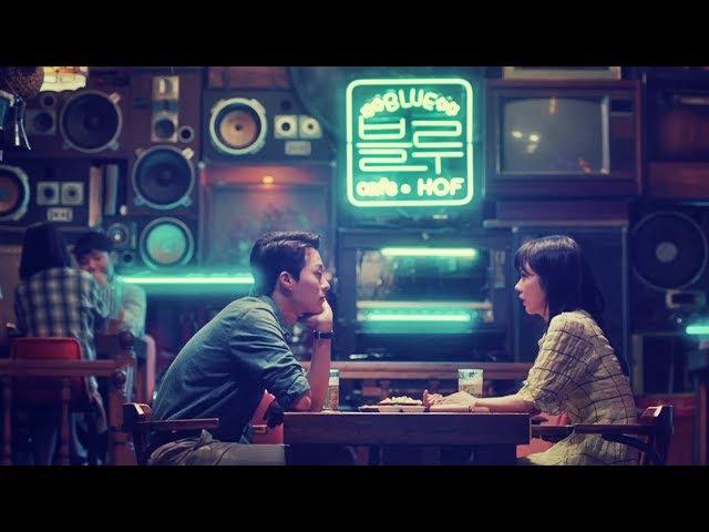 Go Back Couple MV2 Jin Joo Nam Gil