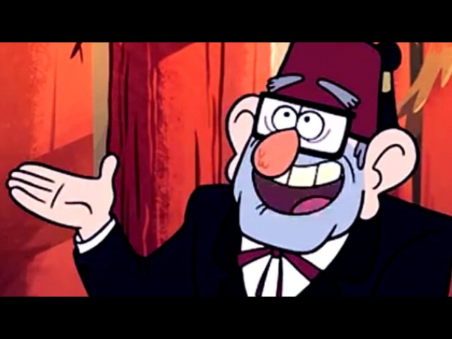 Гравити Фолз - Дядя Стэн: на случай важных переговоров |
