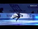 Denis Ten in show Stars On Ice China 2017 SOS d'un terrien Dimash 迪玛希 Димаш