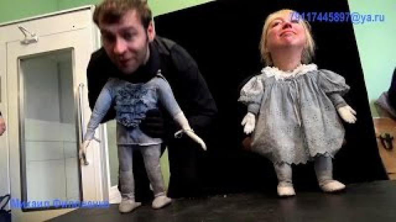 Попробуй себя в роли кукловода! Большому Театру Кукол 85 лет!