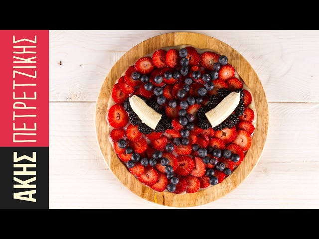 Φρουτοσαλάτα με σάλτσα φρούτων | Kitchen Lab by Akis Petretzikis