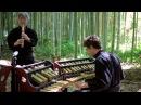 Bamboo Orchestra Pas à Pas
