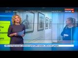 Без смущения  в Москву возвращается скандальная фотовыставка