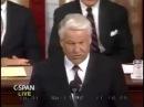 Сенсационное выступление Ельцина в США которое никогда не показывали по россий