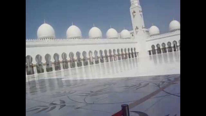 ОАЭ. Мечеть шейха Зайда. Экскурсия в Абу-Даби.