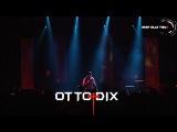 OTTO DIX - Ангел на скале. Санкт-Петербург 12.01.18