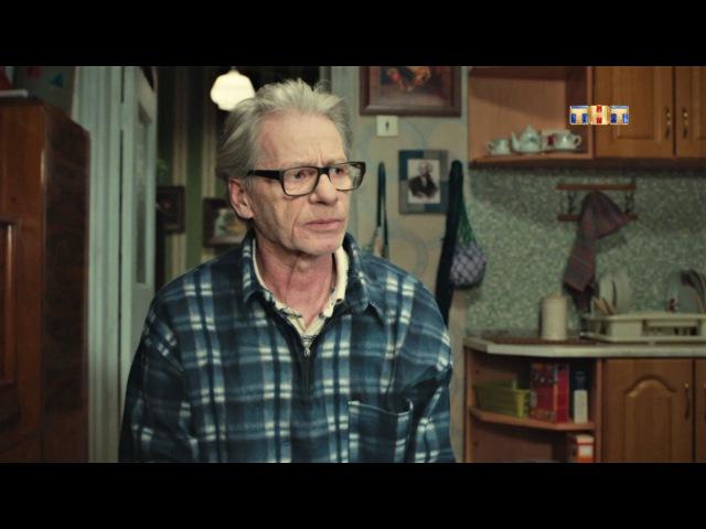 Улица • 1 сезон • Улица, 1 сезон, 16 серия (24.10.2017)