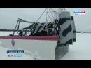 Аэроснегоболотоход - тяжелая техника пермских спасателей