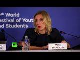 Фейковые новости как угроза цифровой дипломатии Захарова участвует в форуме ...