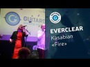 Everclear — Fire
