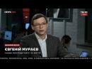 Мураев если проанализировать убийства на Майдане то они не были выгодны Януков