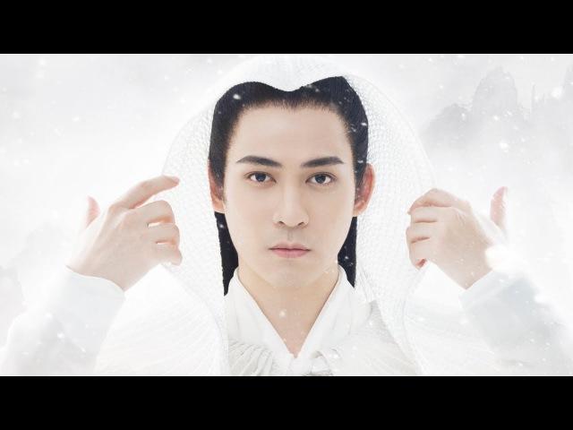 Chinese Drama 电视剧《烈火如歌》首款先导片【周渝民、迪丽热巴、张彬彬、刘芮
