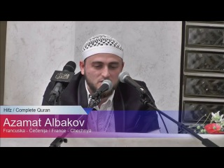 Albakov Azamat - Quran competition in Zagreb, Croatia 2017