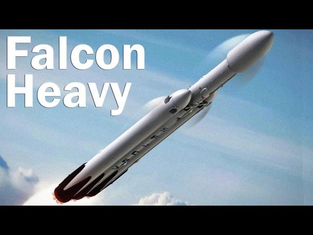 Falcon Heavy. Большим амбициям - большую ракету