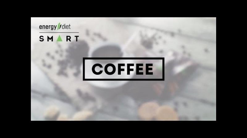 Новинка Energy Diet Smart Кофе