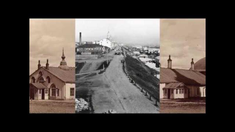 1867 1967 Рыбинск 100 лет 100 фото