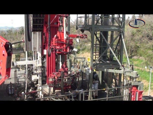 Drillmec Hydraulic Rig ATS HH300 (2016)