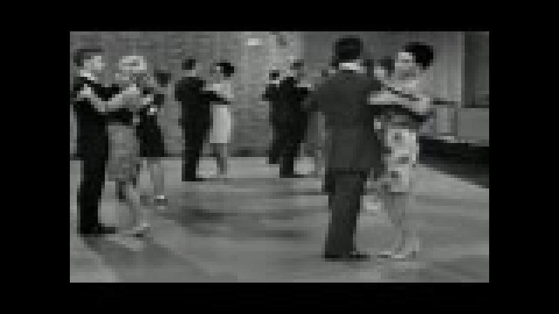Tanzparty mit dem Ehepaar Fern - Langsamer Walzer (Slow Waltz) 1968