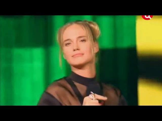 Глюк'oZa (Глюкоза) «Танцуй, Россия!» | Давно не виделись, 4.02.2012