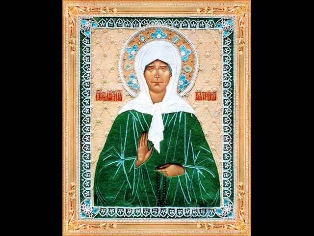 Акафист Святой Блаженной Матушке Матроне Московской