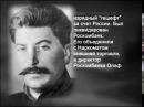 История России XX века. Фильм 78 Генезис II Мировой войны