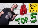 Топ-5 боксерских лайфхаков! Хитрости бокса и полезные советы боксерам — уроки бокса Святослава Шталя njg-5 ,jrcthcrb[ kfqa[frjd!