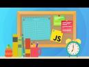 Как просто создать to do list на JavaScript [GeekBrains]