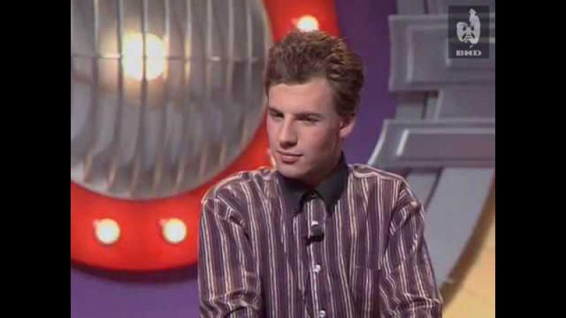 Угадай мелодию (ОРТ, 1996) Анна Тарановская, Александр Мандрусов, Татьяна Тальмах