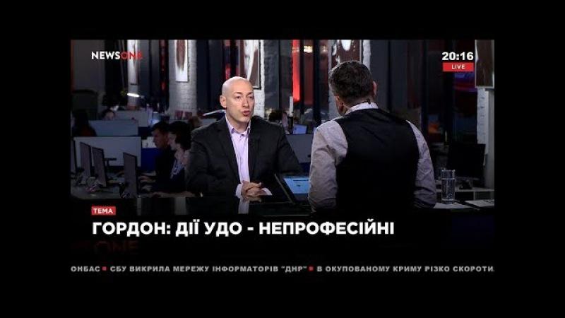 Гордон: украинцы рассеиваются по свету, как в свое время евреи. Последствия 25.09.17